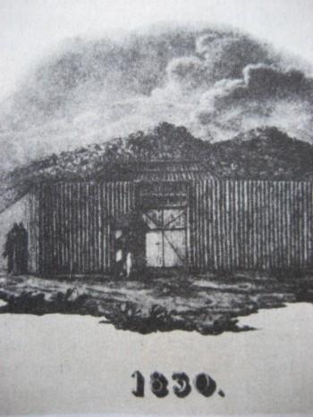 Читинский острог. Рисунок Н. П. Репина. 1830 г.