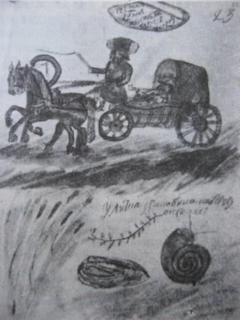 «Едет господин из Саратова в другую усадьбу». Акварель Т. И. Енгалычева. Конец XVIIIв.