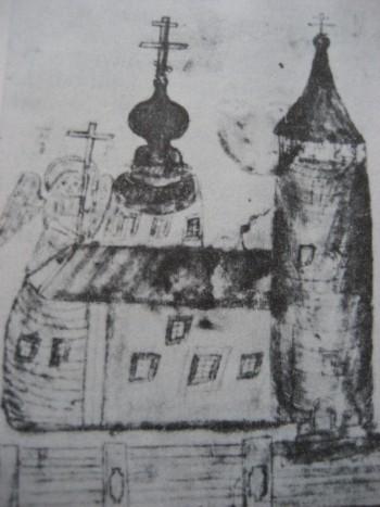 Церковь. Акварель Т. И. Енгалычева. Конец XVIII в.