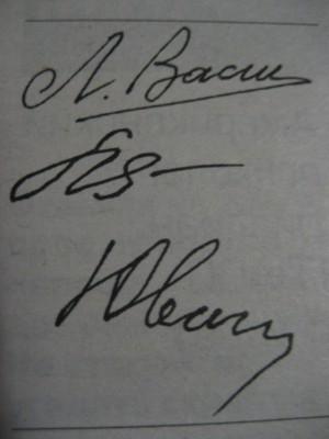 Направление подписи