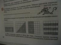 Мастер за 6 часов сделал 504 одинаковые детали схема