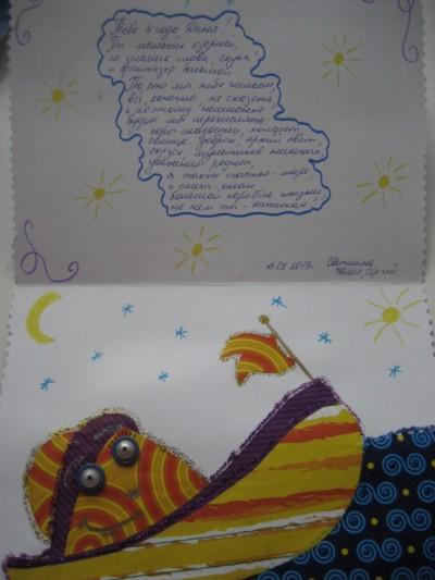 Самодельные открытки на день рождения