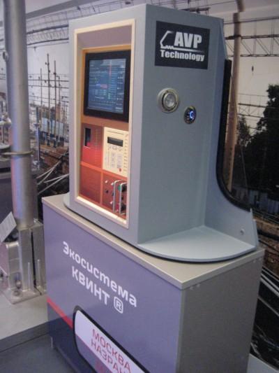 Передвижной выставочно лекционный комплекс РЖД Поезд инноваций