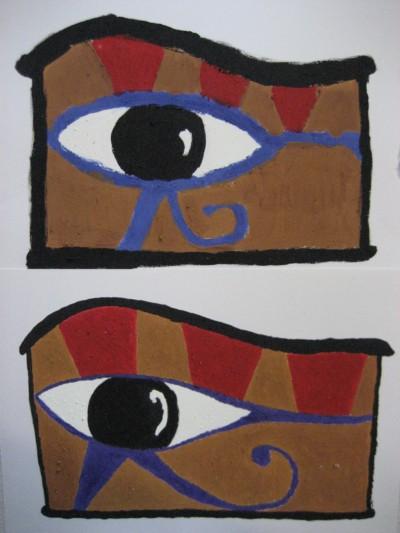Египетский глаз