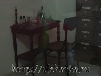 Дом аптекаря и сарептская аптека