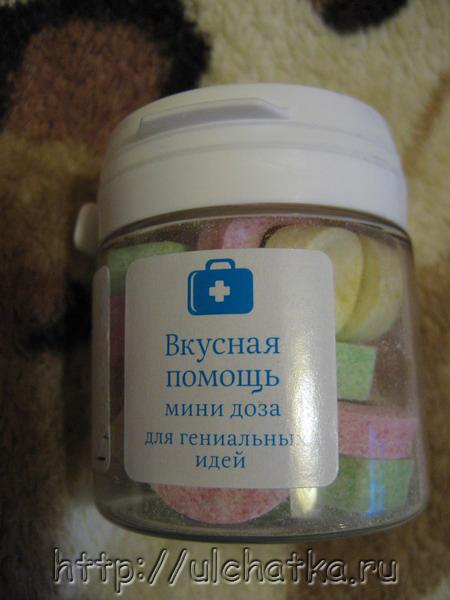 Подарки из Санкт-Петербурга