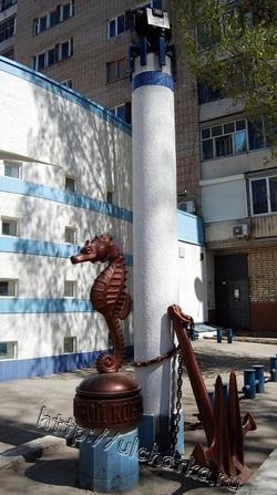 Был такой ресторан Морской конёк в Саратове