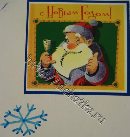 Как сделать объёмную новогоднюю открытку своими руками