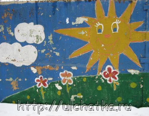 Детское граффити на заборе в Саратове