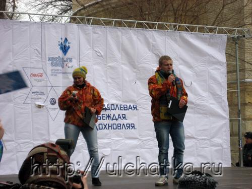 Эстафета паралимпийского огня в Саратове