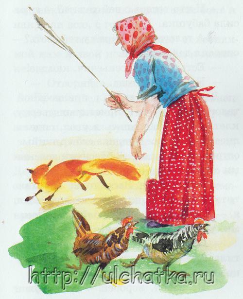 Книга о животных