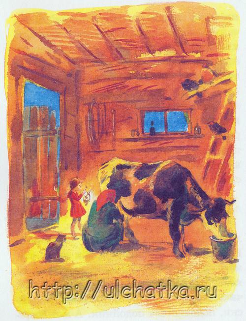 Детская книга о животных