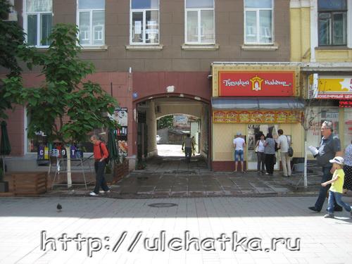 Фестиваль уличного искусства Легенды Саратова