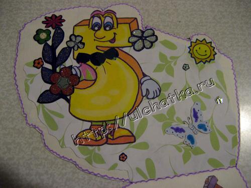 Рисуем поздравительную открытку