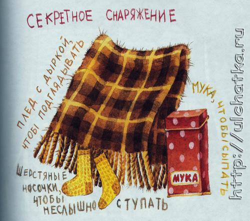 Художник Игорь Зуев