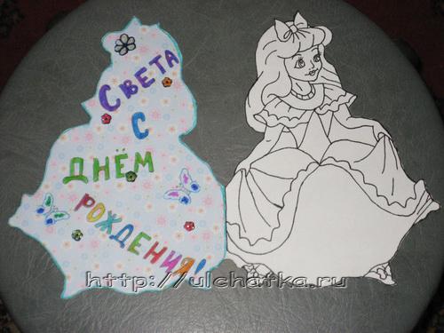 Открытка раскраска для девочки
