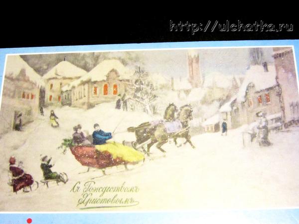 Новый год старые открытки