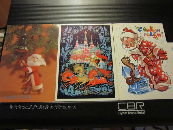 Старые новогодние открытки фото