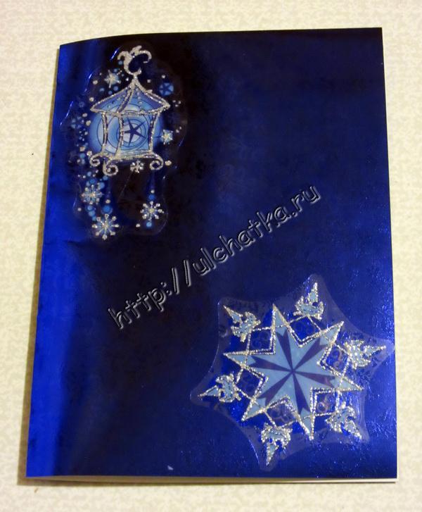Новогодняя открытка другу