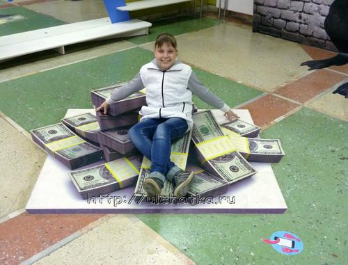 3Д галерея Саратов