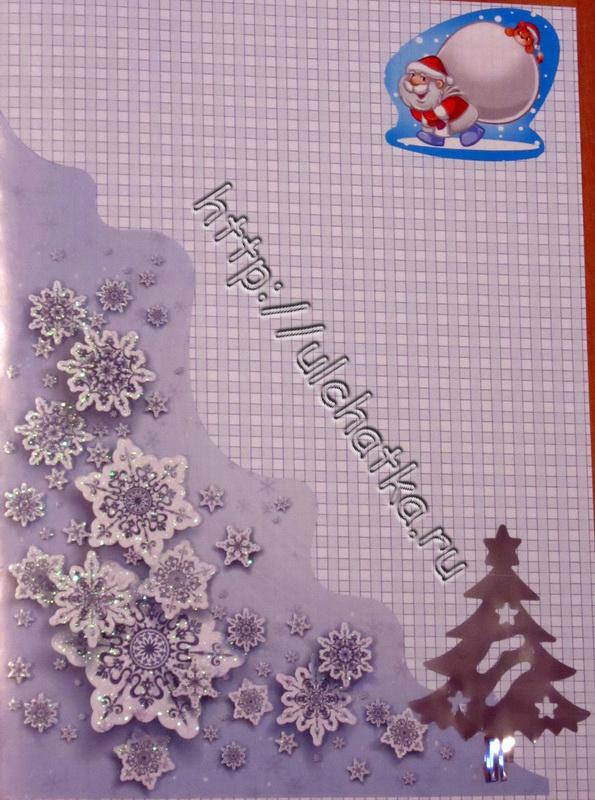 Гофрированный картон на открытке