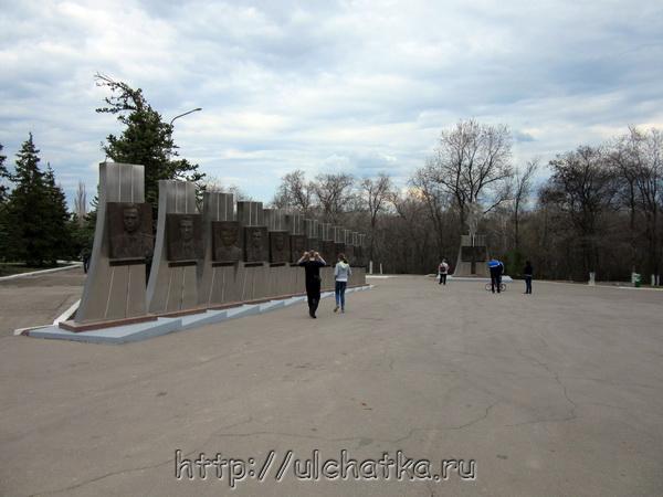 Энгельс место приземления Гагарина