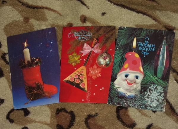 Старые открытки СССР