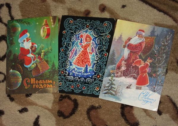 Ретро открытки СССР