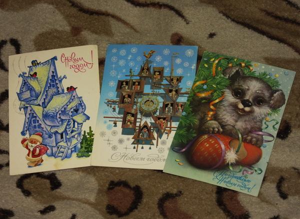 Новогодние открытки времён СССР