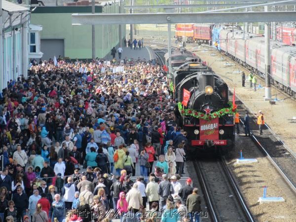 Поезд Победа Саратов