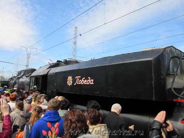 Ретро поезд Победа